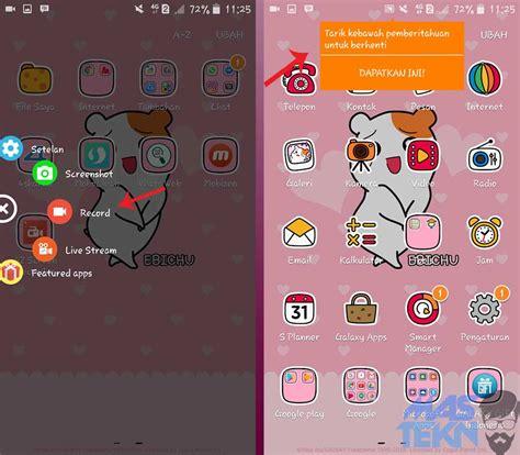 cara membuat watermark di hp android cara record layar smartphone tanpa watermark dengan mudah
