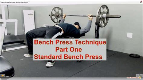 bench press basics nccpt november lift newsletter