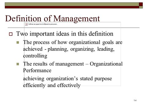 manager description chapter 1 managers and managing ppt
