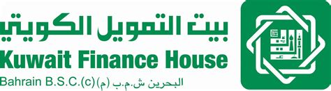 islamic house loan islamic loan for house 28 images how does an islamic home loan work islamic