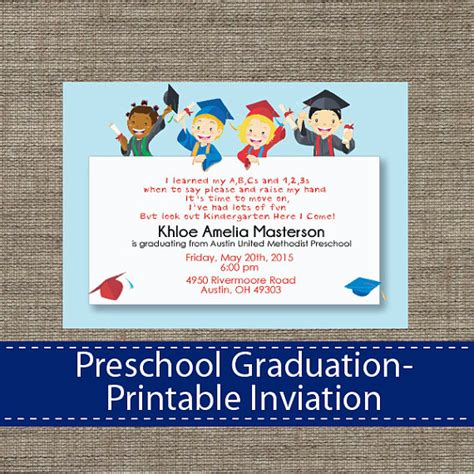 graduation invitation templates preschool graduation