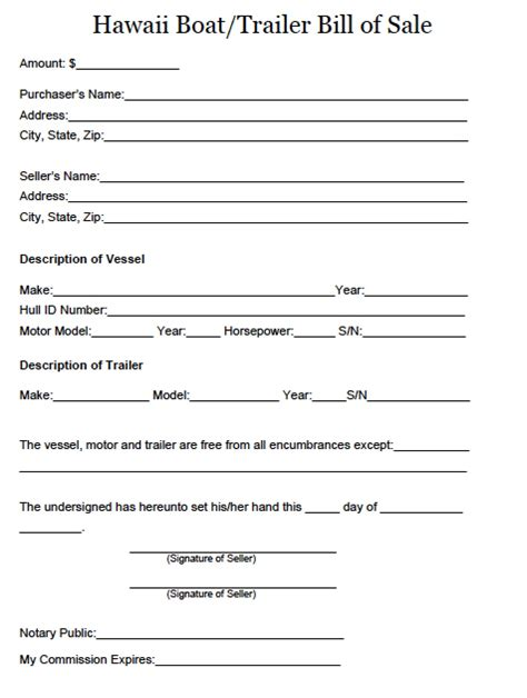 free hawaii boat and trailer bill of sale form pdf
