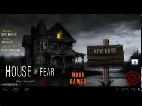 house of fears house of fear walkthrough youtube