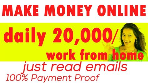 How To Make Money Online Daily - how to make money online by reading e mails daily earning 10 000 20 000 rupees