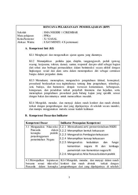 Pkn 3 Sma 2013 Revisi rpp kelas x bab 1 pertemuan 3 edisi revisi 2016 kurnas