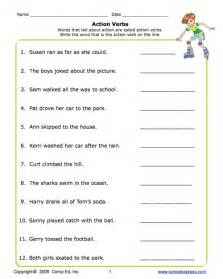 education world school express verbs worksheet