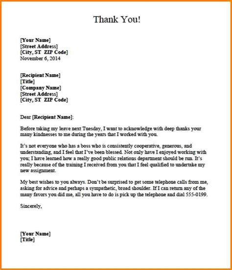 Thank You Letter Before Leaving sle thank you letter before leaving cover letter