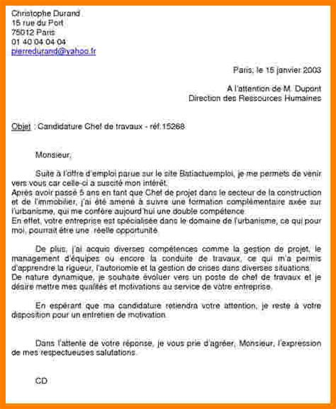 Lettre De Presentation Ou Motivation 7 Pr 233 Sentation Lettre De Motivation Lettre Officielle