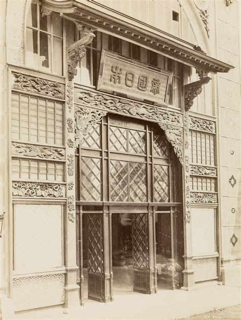 pavillon japonais the exposition universelle of 1889 un jour de plus 224