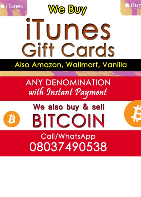 Sell My Amazon Gift Card - best offer sell your itunes amazon gift cards buy sell bitcoin here gltrends ng