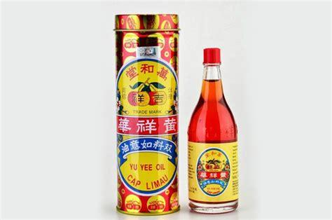 Minyak Yuyi jakim sahkan minyak yu yee adalah halal mynewshub