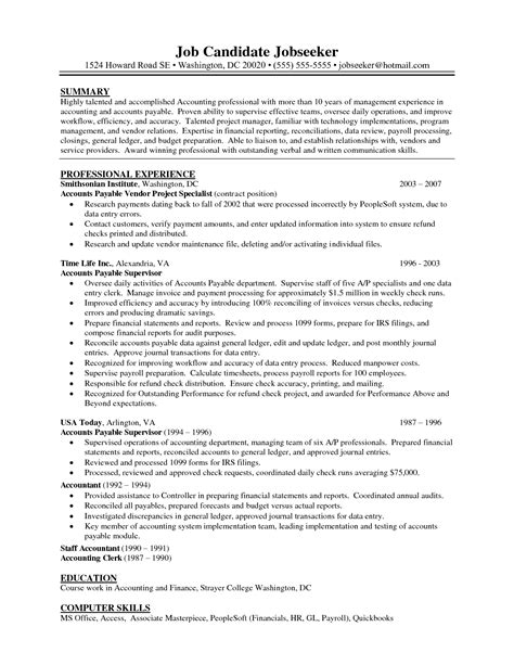 Accounts Payable Resume Sles by Accounting Resume 10 Accounts Payable Specialist Resume Sle Hd Wallpaper Pictures