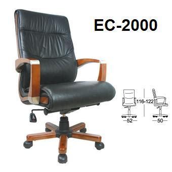 Kursi Chairman Ec 4000 Bac kursi direktur direksi excecutive director chair indachi ergotec chairman kursi direktur bandung