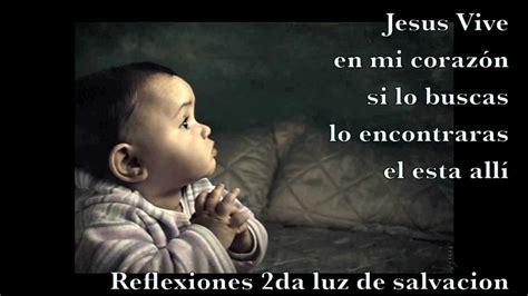 imagenes de reflexion a dios reflexiones de la palabra de dios 2da luz de salvacion