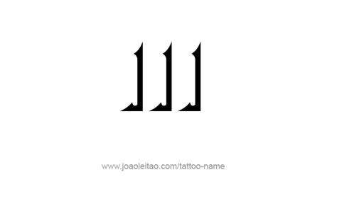 roman numeral 3 tattoo iii numeral design tattoos with names