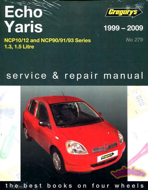 car engine manuals 2009 toyota yaris engine control 2009 toyota yaris shop manual