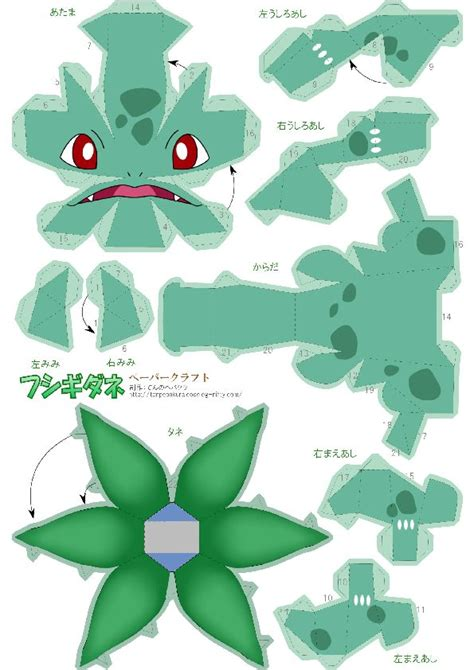 How To Make Origami Bulbasaur - 3d papercraft template images images