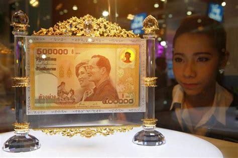 wechselkurs baht bangkok bank bank of thailand offering bt500 000 banknotes for 1