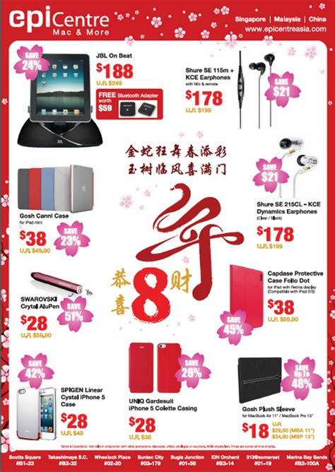 new year deals from singapore epicentre lunar new year deals singapore great deals