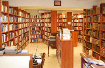 Libreria Il Libro - la antigua biblos mis librer 237 as y editoriales