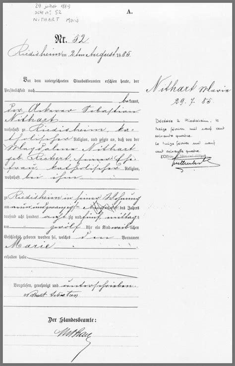 Demande Extrait De Naissance Lettre Demande En Ligne De Copie D Acte De Naissance Application