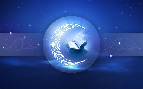 wallpaper 3d whatsapp happy ramadan ramzan 2016 images whatsapp dp eid