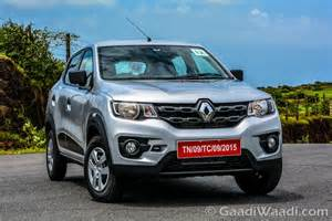Kwid Renault Price Renault Kwid 1 0l Amt India Launch Specs Price Images