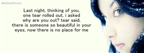 tears quote facebook profile cover photo