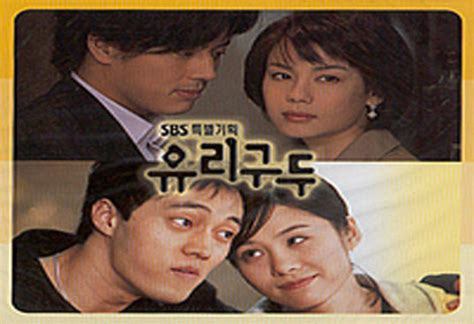 glass slippers korean drama glass slippers korean drama