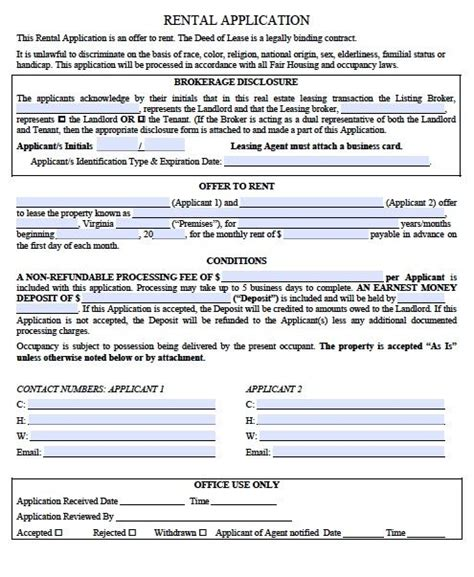 long and foster rental application fill online printable