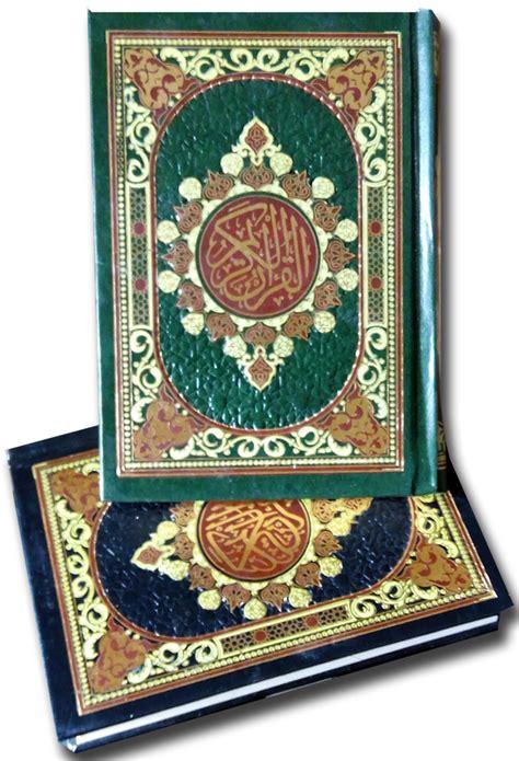 Al Quran Utsmani Mungil Cantik B7 Alquran Import Alquran Non Terjemah al quran maktabah shofwa b6 jual quran murah