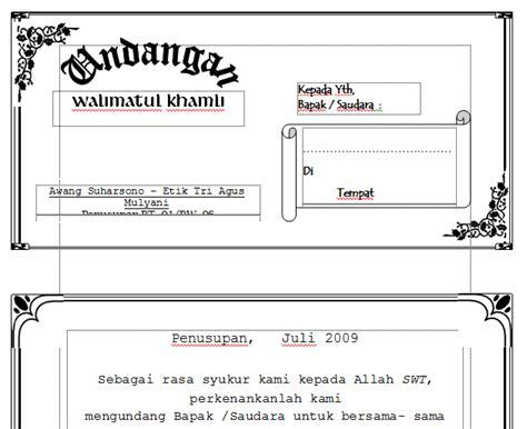 Template Undangan Walimah Word | download undangan gratis desain undangan pernikahan