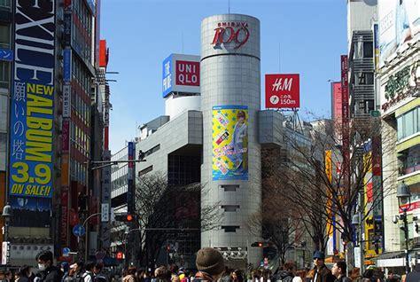 [Official] Shibuya Hotel En Designed with Japanese essence ... Hachiko Movie