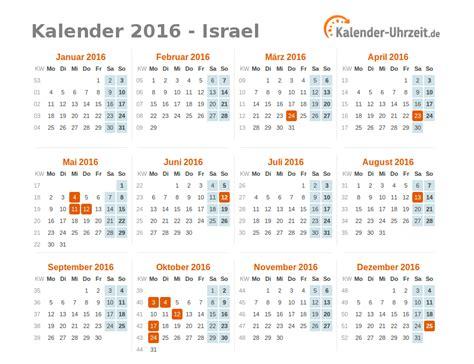 norway design kalender feiertage 2016 israel kalender 220 bersicht