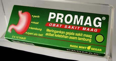 sakit maag    indonesia