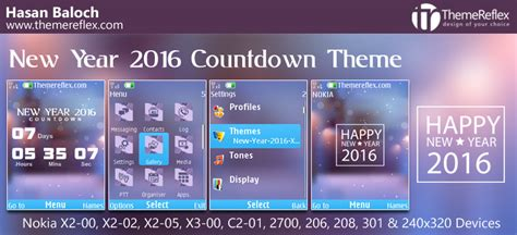 nokia themes happy new year 2016 search results for new 2015 theme nth calendar 2015