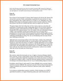 600 Words Essay Exles by Essay Scholarship Start Persepolisthesis Web Fc2