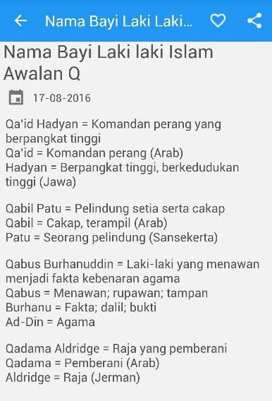 arti nama dalam islam nama bayi laki laki islami android apps on google play