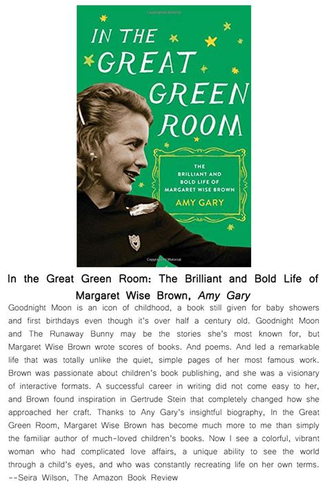 why is it called the green room top ten books to help you kick a great reading year