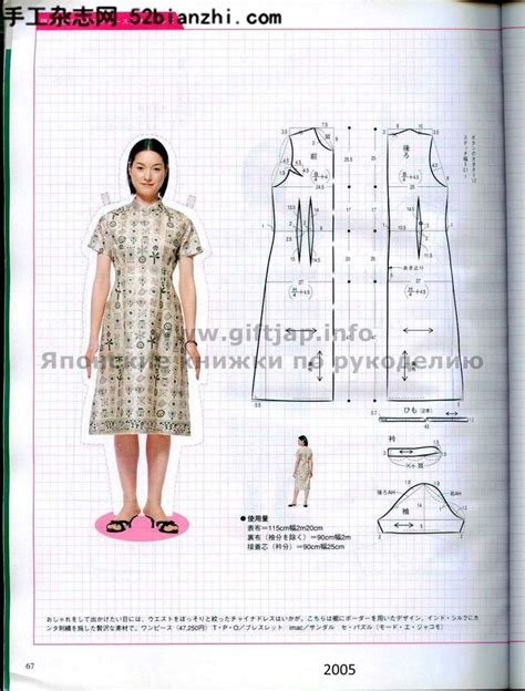 japanese pattern translation 526 best free japanese sewing patterns images on pinterest
