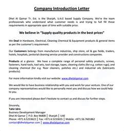 sample business introduction letter 14 free documents