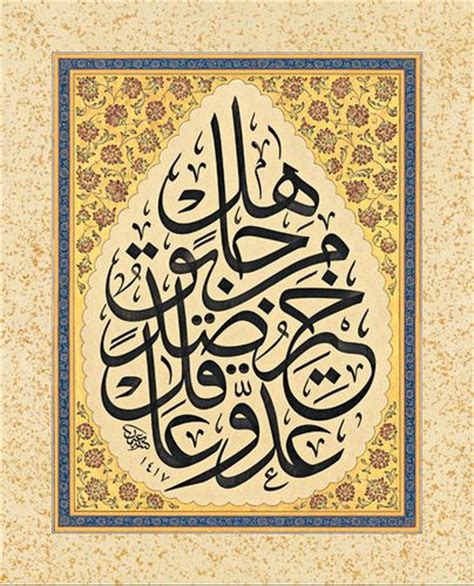 ottoman calligraphy art 25 unique calligraphy art ideas on pinterest