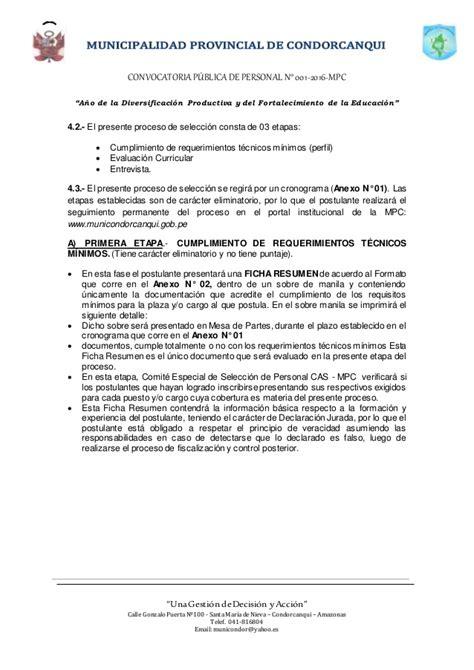 convocatorias vigentes 2016 cas junin convocatoria cas 2016