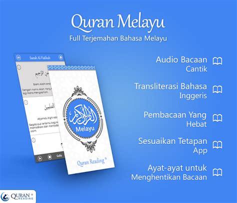 integrated circuit in bahasa malaysia al quran bahasa melayu mp3 play softwares aivssdrcpsnm mobile9