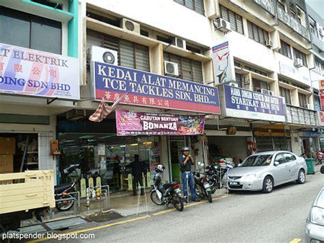 Pancing Yg Murah Tce Tacle Dan Airmaxx 5000 Maluri Platspender