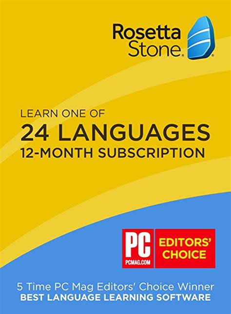 rosetta stone yearly subscription rosetta stone 12 month subscription the daily caller