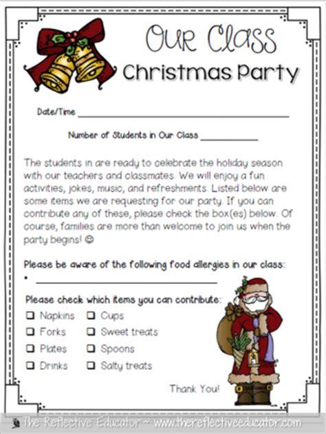 christmas party kit holiday freebie reflective educator