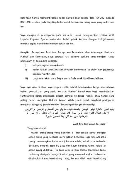 contoh surat perjanjian nafkah anak hadhanah