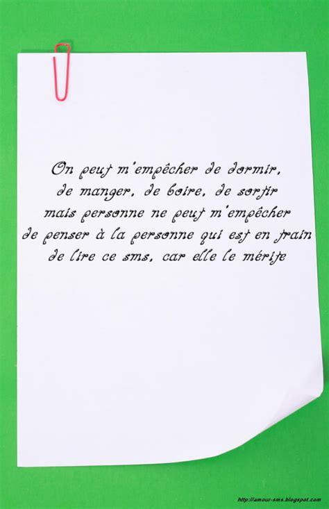 Modèles De Lettre D Amour Mai 2013 Sms D Amour
