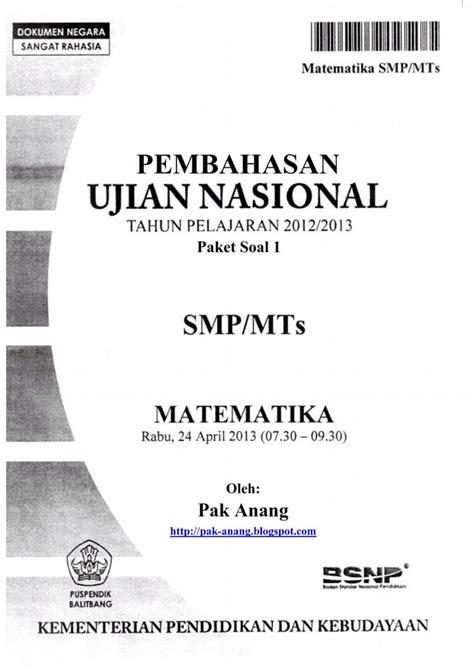 kunci jawaban ujian sekolah bahasa indonesi 2015 2016 2017 download gratis 20 paket soal ujian nasional